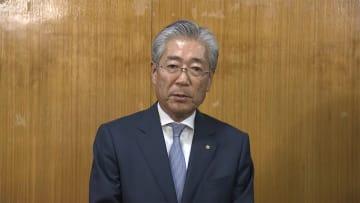【速報】JOC竹田恒和会長が退任表明 会見 その1