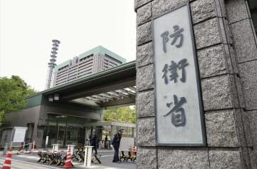 Japan announces longer-range cruise missile development