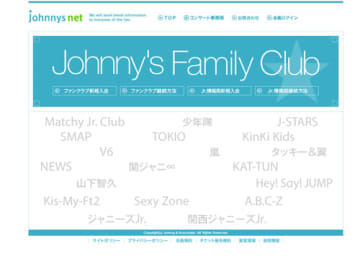 KinKi Kids・堂本剛、どんぐりガム商品化の可能性に「話が大きなっていく……」と驚き
