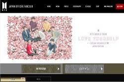 BTS、新アルバム予約が268万枚&トライストーンと提携! 絶好調でも「テレビ進出厳しい」ワケ