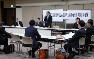 近江鉄道の今後10年間の収支予測などが報告された会議(滋賀県東近江市八日市浜野町・アピアホール)