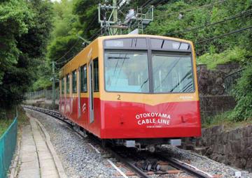 京阪電気鉄道の鋼索線「男山ケーブル」