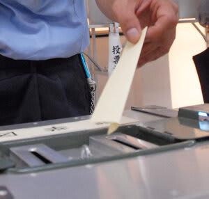 投票(イメージ)