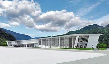 川原湯地域振興施設の完成予想図