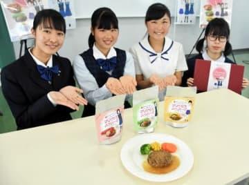 プリンセスハンバーグをPRする(左から)土屋さん、市川さん、波多野さん、久保田さん