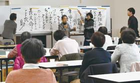 参加者がボランティアの取り組み方の見識を深めた研修会(提供写真)