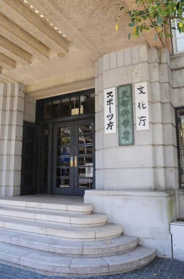 スポーツ庁=東京・霞が関