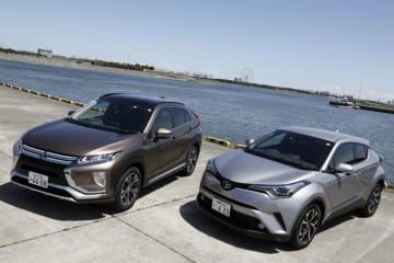 トヨタ C-HR vs 三菱 エクリプスクロス