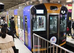 沿線風景を描いた10周年のラッピング列車も運行している=20日午前、阪神神戸三宮駅(撮影・吉田敦史)