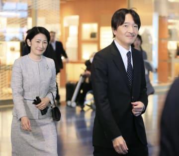 秋篠宮ご夫妻=2018年12月