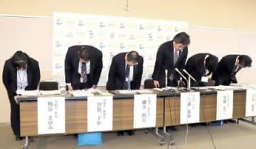 「待鶴荘」の介護報酬不正請求について謝罪する佐渡市の三浦基裕市長(右から3人目)ら=20日、佐渡市役所