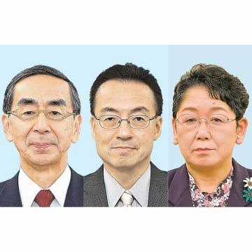 福井県知事選への出馬を表明している現職の西川一誠氏(左)、前副知事の杉本達治氏(中)、共産党福井県書記長の金元幸枝氏(右)
