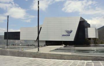南米エクアドルの首都キトにある南米諸国連合(UNASUR)の本部=2017年4月(共同)