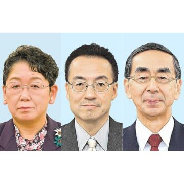 福井県知事選に立候補した金元幸枝氏(左)、杉本達治氏(中)、西川一誠氏(右)