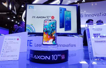 ZTEとマレーシア·ユーモバイルが了解覚書 5Gで協力強化