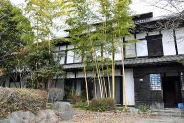 築130年 古民家活用し情報発信 前橋・赤城にゲストハウス整備