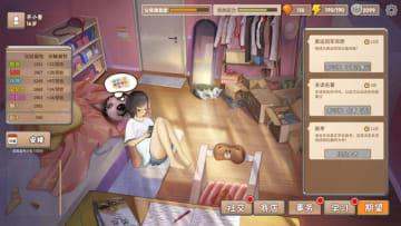 中国学生生活ゲーム『中国式家長 / Chinese Parents』日本語版の制作が決定