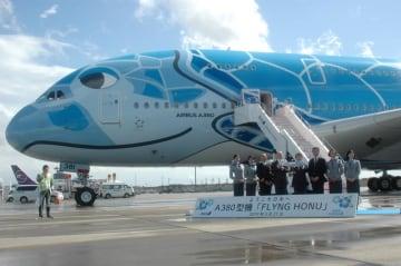 ウミガメがデザインされた世界最大の旅客機エアバスA380型機=21日、成田空港