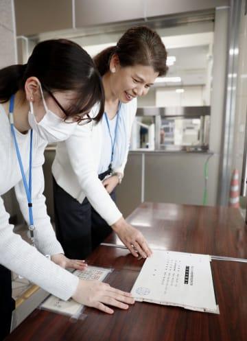 障害者のみを対象にした国家公務員試験の合格者を発表する職員=22日午前、東京・霞が関
