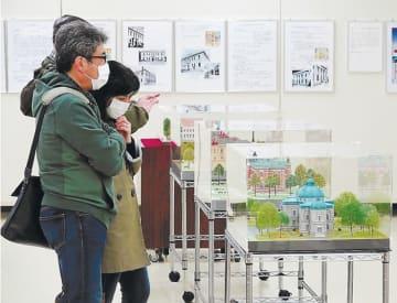 歴史的建造物を模型で再現した企画展