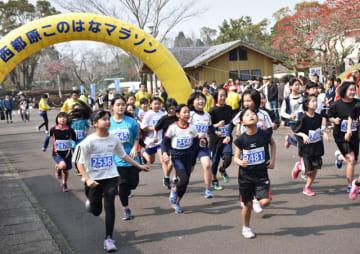 ランナーたちが春の西都原を駆け抜けた「このはなマラソン」