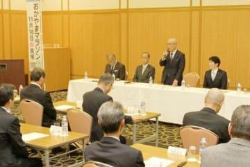 おかやまマラソン2019の大会要項や事業計画が決まった実行委総会
