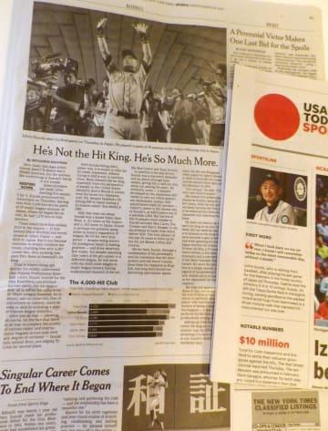 22日付の紙面でイチロー元選手の引退を報じる米メディア=ニューヨーク(共同)