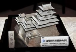 高機能金属粉末を使って製造された姫路城の模型=姫路市役所