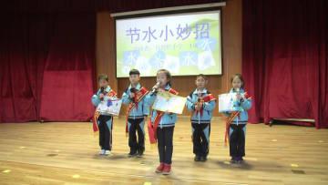 「世界水の日」迎え小学校で節水の授業 河北省