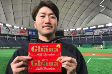 開幕戦でガーナミルクチョコレートを来場者先着1万人に配布するとロッテが発表【写真提供:千葉ロッテマリーンズ】