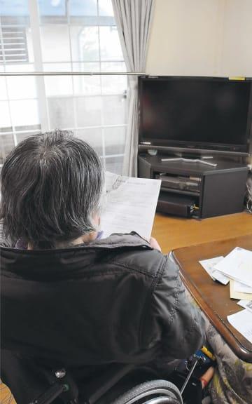 仙台市の肺がん・結核健診の通知書を自宅で手にする男性。約10年間に4回申し込んだが、受診できなかった