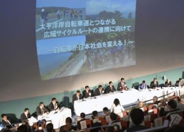 和歌山市で開かれた「第1回全国シクロサミット」=23日午後