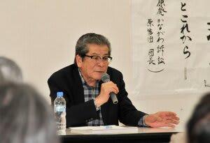 「横浜地裁判決は、原発事故の最大の問題である放射線被ばくの健康リスクに向き合わなかった」と語る村田弘さん=茅ケ崎市役所