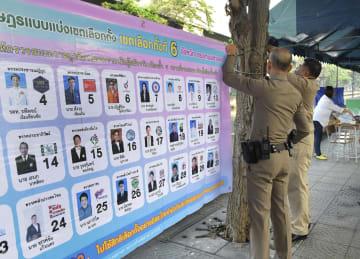 総選挙を前に進められる投票所の準備作業=24日、バンコク(共同)