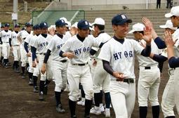 試合後、ハイタッチして健闘をたたえ合う両校の部員たち=神戸市長田区寺池町1
