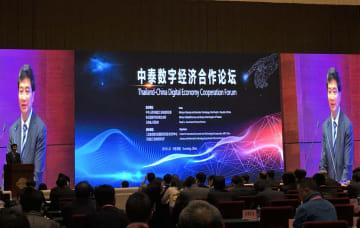 中国·タイ、デジタル経済協力を推進 協力プロジェクト締結