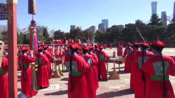 明清時代の皇帝が太陽を祭った儀式を再現 北京市