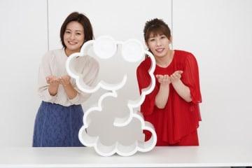 ZIP!:4月から吉田沙保里が金曜レギュラー 徳島えりかアナが総合司会に