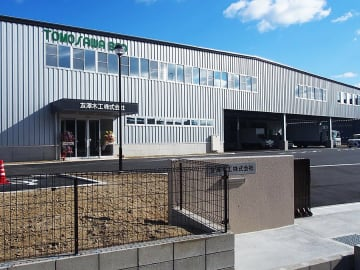 新本社工場の外観