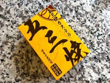 【成城石井 オリジナル】ふっくら、しっとり、「五三焼カステラ」