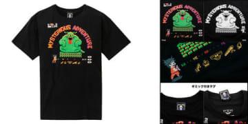 ゲーム「ドラゴンボール  神龍の謎」のTシャツ「ドラゴンボール 神龍の謎/ブヨンKA・ME・HA・ME・波ァ~」(C)バードスタジオ/集英社・東映アニメーション