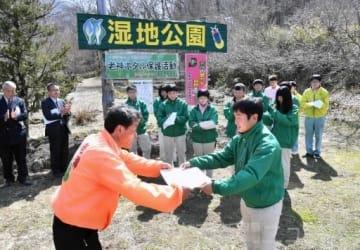 公園管理や整備 老神で活動報告 利根実業高校