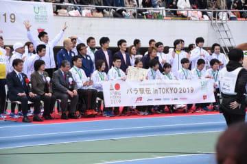 パラ駅伝で3連覇を達成し、スペシャルサポーターの元SMAPメンバーらと記念撮影する本県チーム=24日午後、駒沢オリンピック公園陸上競技場