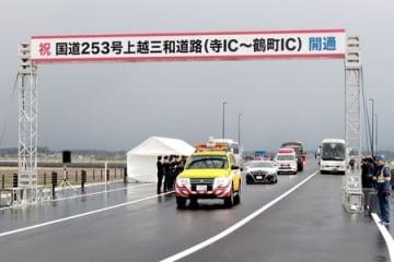 新しく開通した上越三和道路の寺IC-鶴町ICでパレードする車両=24日、上越市