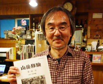口外禁止の「行所」などコース解明 八菅山の修行調査