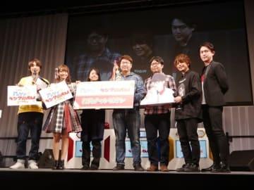 「AnimeJapan 2019」『AJ2019 全国統一テスト アニソン☆キングDAM 決勝戦 supported by リスアニ!』の模様