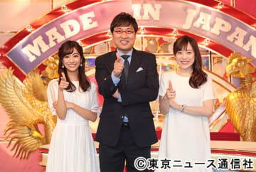 山里亮太がゴールデン帯単独MCで「少し天狗になれました」と大はしゃぎ