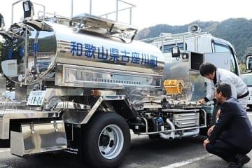 【古座川町が購入した給水タンク車(和歌山県古座川町高池で)】