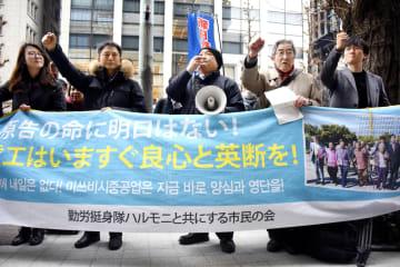 三菱重工業の本社前で、賠償や協議に応じない同社に抗議する、元朝鮮女子勤労挺身隊員らの支援者ら=2月、東京・丸の内