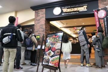 世界各国の料理が楽しめる「神戸クック・ワールドビュッフェ」。集客に大きな効果をもたらしている=福井県福井市のパリオシティ